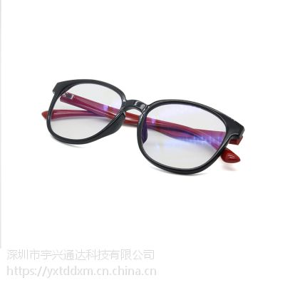 负离子防蓝光眼镜 深圳负离子防光害变色眼镜源头厂家