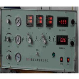中西(LQS现货)微量硫分析仪 型号:HY01-HC-3库号:M345054
