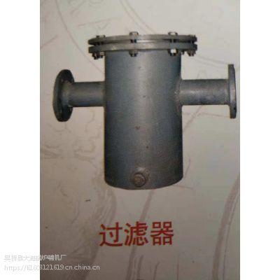 节能燃气燃油锅炉制造