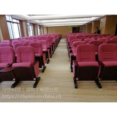 SZ001广东礼堂椅厂家排名-广东守中(深圳)有限公司