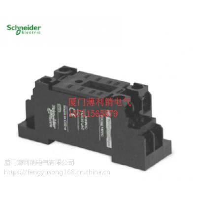 施耐德IC65N 微型断路器 继电器