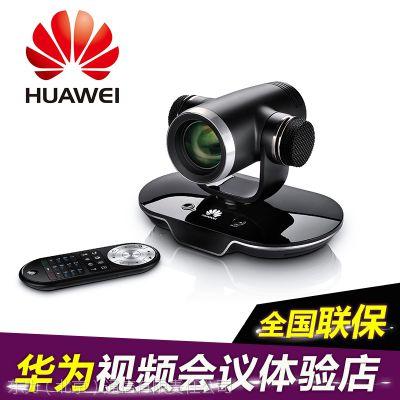 华为te30视频会议终端TE30会议终端te30-1080p30三合一一体化高清会议系统