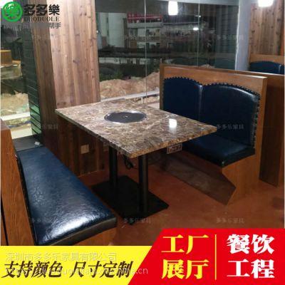 供应东莞牛肉火锅餐厅家具欧式大理石火锅桌子 皮制软包卡座沙发定制