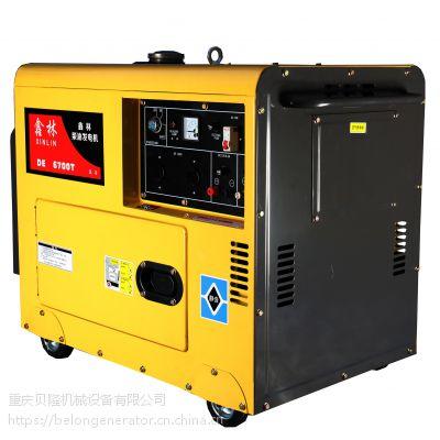 大雷5.5KW风冷静音柴油发电机组5.5KVA柴油发电机超静音方便移动