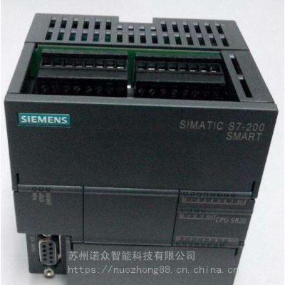 6ES72881SR400AA0/西门子S7-200 SMART/价格实惠