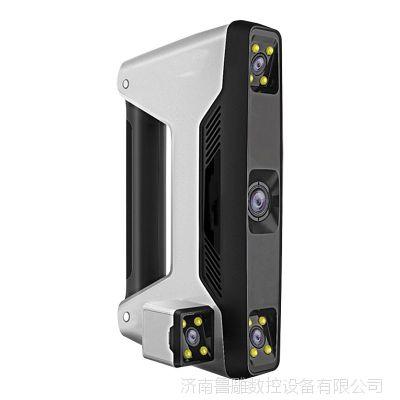蓝光扫描仪3d扫描仪ee-6310go!scan摄影测量三维扫描仪手持式三维