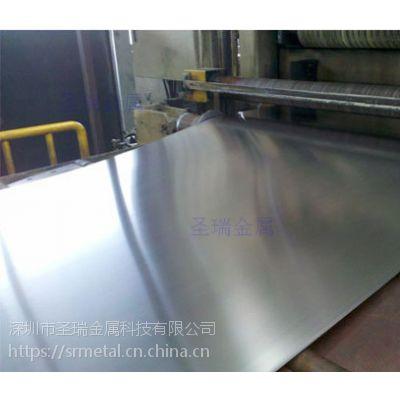 工业钛板 圣瑞供应高纯度钛板 工业钛板 超薄钛板