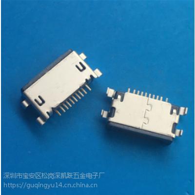 短体/苹果10P沉板母座 四脚沉板 沉板2.0 SMT贴片 PCB - 创粤