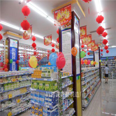 惠州便利店货架 惠州母婴店货架 惠州劳保店货架 惠州文体店货架