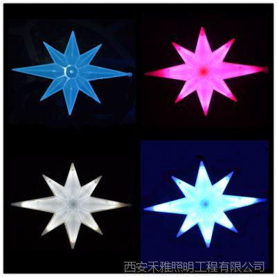 宝鸡LED节日灯--五角星,月亮,北极星亚克力灯饰批发