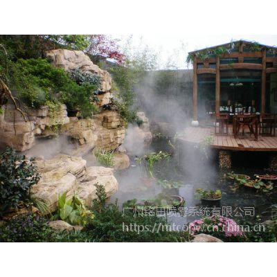 丹阳假山景观喷雾,园林景观人造雾设备设计