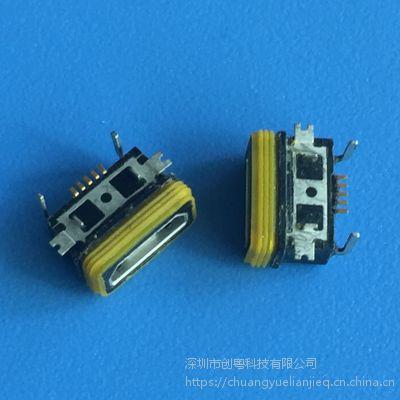 5P/MICRO防水母座 B型防水插座 固定脚前贴后插 5P/180度端子贴板防水迈克母座