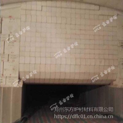 锅炉炉底耐火材料施工 耐火材料砌筑方法 耐火材料厂家
