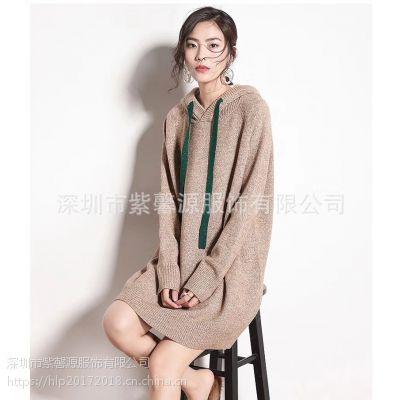 品牌折扣女装尾货 艺之卉 卉 沙发品牌女装现货批发 100%棉简约纯色时尚货源