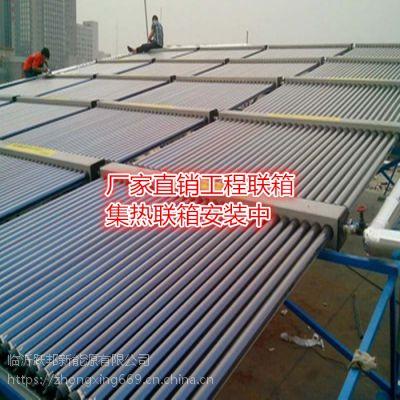石家庄太阳能热水工程 联箱 宾馆洗浴中心集热联箱厂家