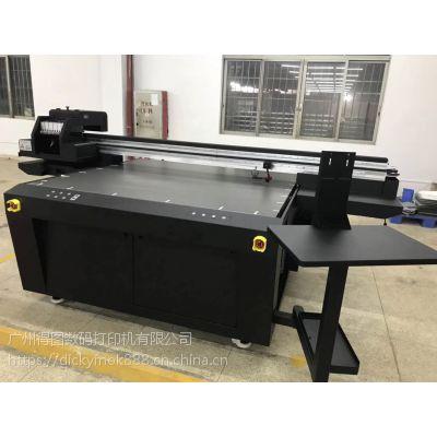 橱柜衣柜面板打印机 1610平板打印机 DETU/得图品牌 uv彩绘机