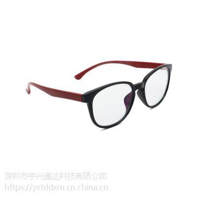 负离子眼镜的作用 负离子眼镜生产厂家宇兴通达