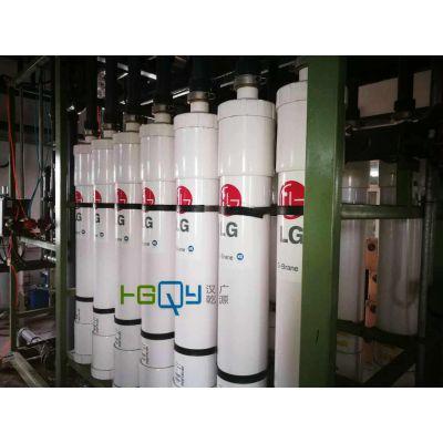 上海供应lg超滤 pvdf中空纤维膜mr-mhp07a 中水废水回用