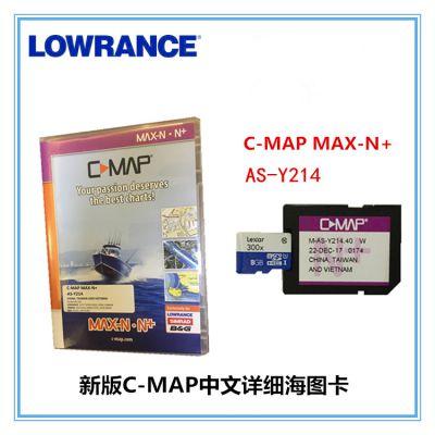 进口C-MAP电子海图卡立体海图 海洋smart10 劳伦斯HDS HOOK