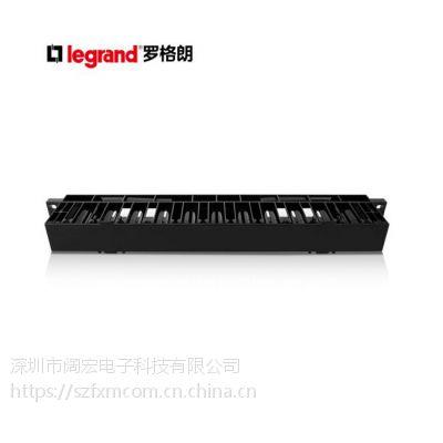 深圳TCL罗格朗原装塑料1U理线器理线架632787