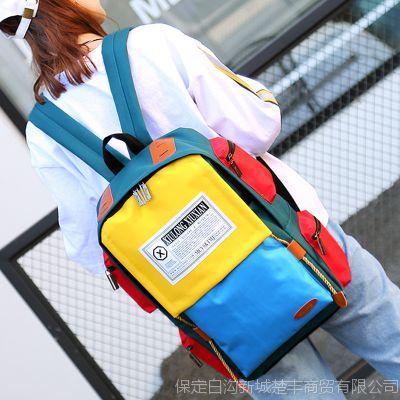 帆布韩版双肩包女背包大容量旅行包 撞色帆布学院风大学生书包 男
