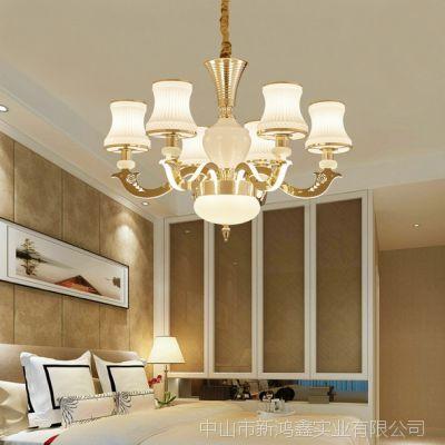 全屋成套灯具新中式吊灯具客厅灯简约现代大气家用创意卧室餐厅灯
