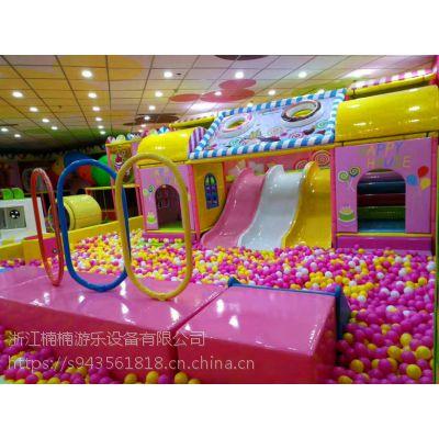 四川资阳游乐设备生产公司 3000儿童乐园淘气堡投资价格