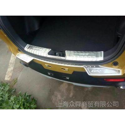 传祺GS3后护板 内置后护板 门槛条迎宾踏板不锈钢改装专用