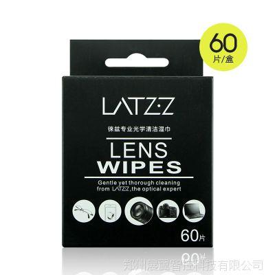 单反镜头布相机清洁布镜头湿巾擦镜布镜头纸眼镜布手机屏幕佳能