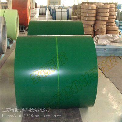 宝钢氟碳彩涂彩钢板卷高品质涂层钢板
