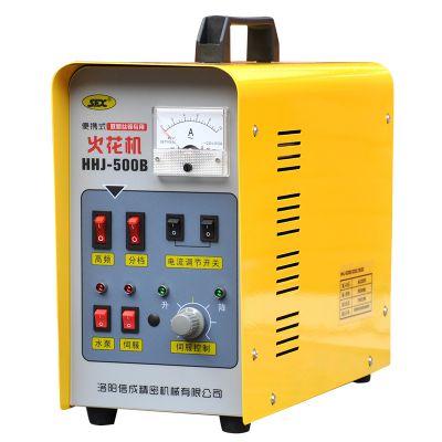 洛阳信成厂家直销SFX品牌小型电火花机无损去除断丝锥机HHJ-500B