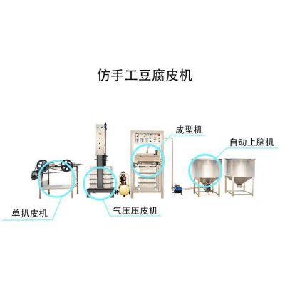 新疆博乐豆腐皮机 一人简单操作生产占地小 小型豆腐皮机