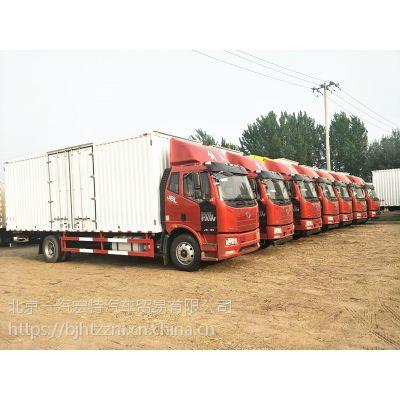 一汽解放J6L6.8米箱式货车