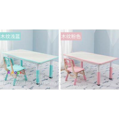 郑州市幼儿园学校塑料桌椅厂家