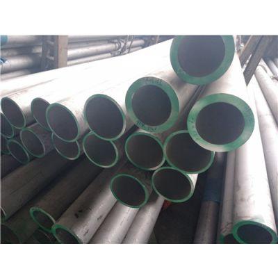 赣州304不锈钢焊管价格_ 浙江不锈钢焊管厂家直发