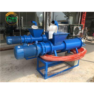 分离速度快的干湿分离机 含水量多的纸浆挤干机 润华制造厂家
