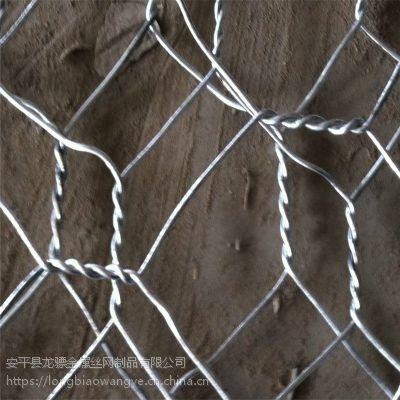 六角网笼 边坡防护格宾笼 石笼网箱制作