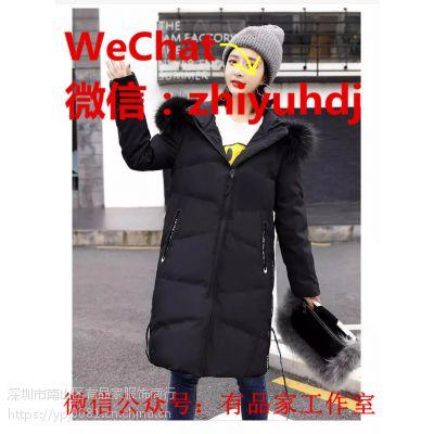 上海原单外贸Aape专柜女装羽绒服一手货源 批发代理