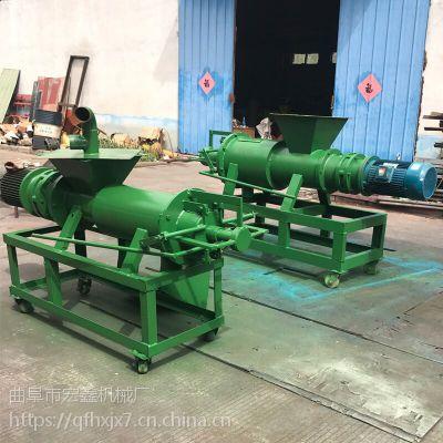 三相电带动粪便分离机 养殖场猪粪处理脱水机 鸭粪干湿固液分离机