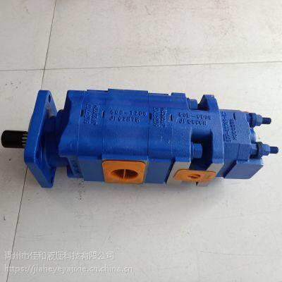 双联泵厂家 钻机三联液压泵 掘进机三联泵 青州液压泵厂家