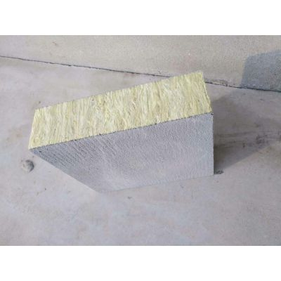真正产地高密度岩棉板 批发 A级外墙国标岩棉板