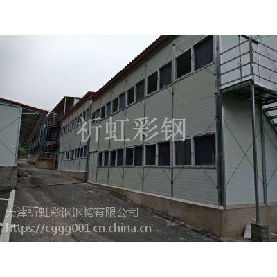 供应辽宁可拆装活动房营口岩棉板彩钢板房