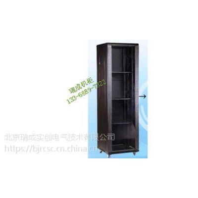 直流电源柜直流屏直流电源系统高频开关电源柜