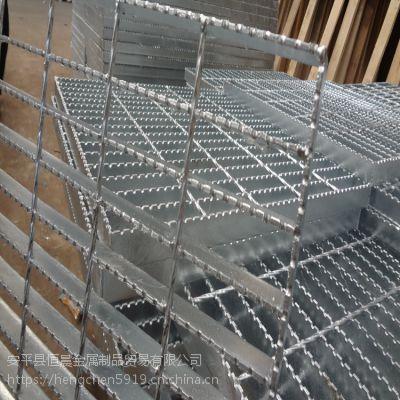镀锌网格钢格板 广州平台钢格栅板 恒晨沟盖板厂家