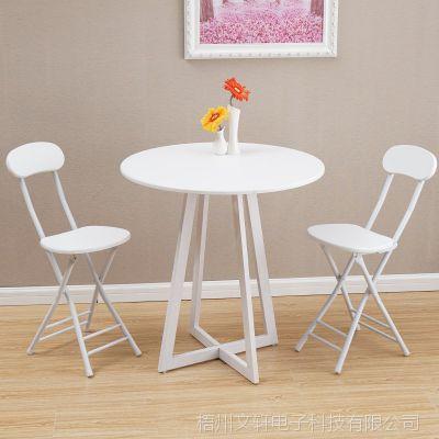 简约黑白色洽谈小圆桌咖啡桌甜品店快餐桌椅组合办公室接待方桌子