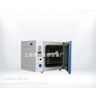 DZF-6020真空干燥箱价格、上海厂家