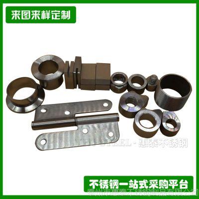 电动工具不锈钢夹头六角接杆 黄铜接头 不锈钢三向接头