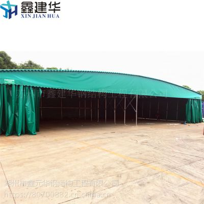 江干大小型移动伸缩棚,工厂仓储雨棚(布)推拉雨棚厂家实惠价格