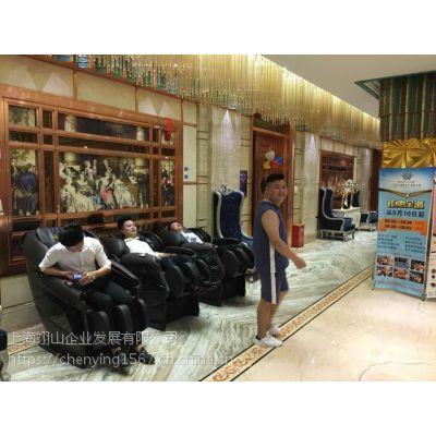 上海苏州昆山张家港常熟太仓免费投放扫码按摩椅