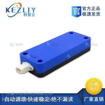 生产线高防护精准识别 RFID低频读卡器 AGV站点定位地标传感器